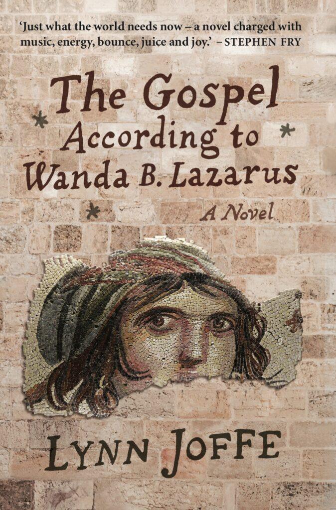 The Gospel According to Wanda B. Lazarus